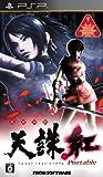 「忍者活劇 天誅 紅 Portable 」の画像