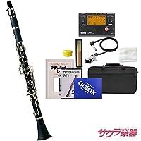 Soleil ソレイユ クラリネット[B♭] SCL-1 サクラ楽器オリジナル 初心者入門 チューナーセット