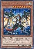 遊戯王カード CP17-JP001 オッドアイズ・ランサー・ドラゴン(レア)遊戯王VRAINS [COLLECTORS PACK 2017]