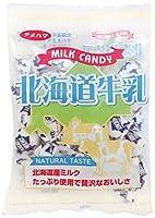 アメハマ製菓 北海道牛乳キャンディ 100g×12袋