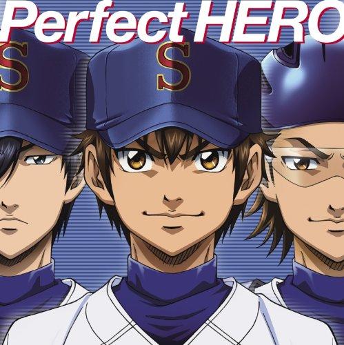 TVアニメ『ダイヤのA』新オープニングテーマ Perfect HEROの詳細を見る