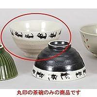 夫婦茶碗 黒ねこベージュ飯碗 [11.2 x 6.5cm] 料亭 旅館 和食器 飲食店 業務用
