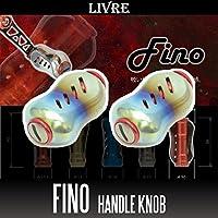【LIVRE/リブレ】 Fino(フィーノ) チタニウムハンドルノブ 【ファイヤー/レッド】 【2個入り】 (シマノ・ダイワ共通対応)