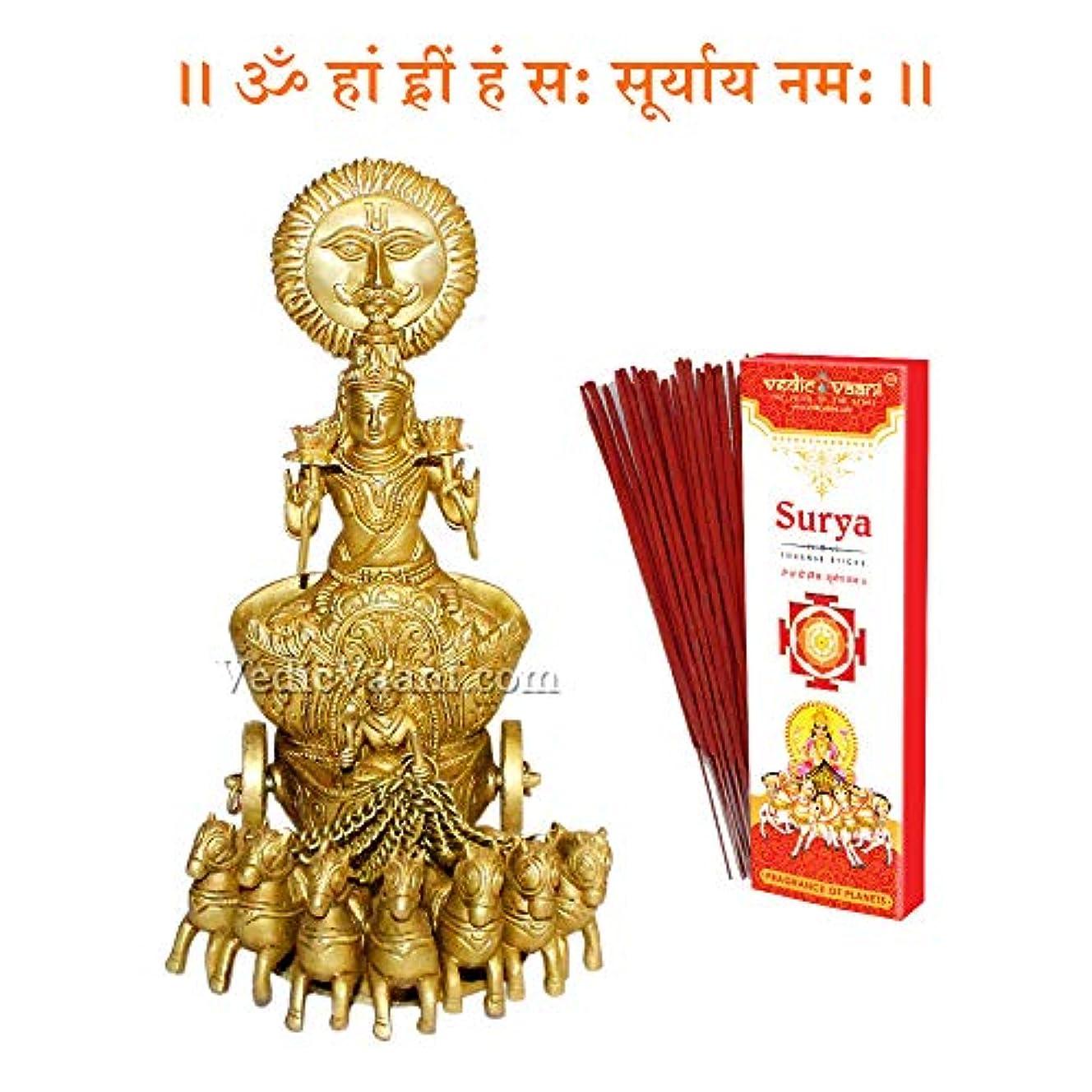 暖炉大使館開拓者Vedic Vaani Surya Dev Idol with Surya お香スティック