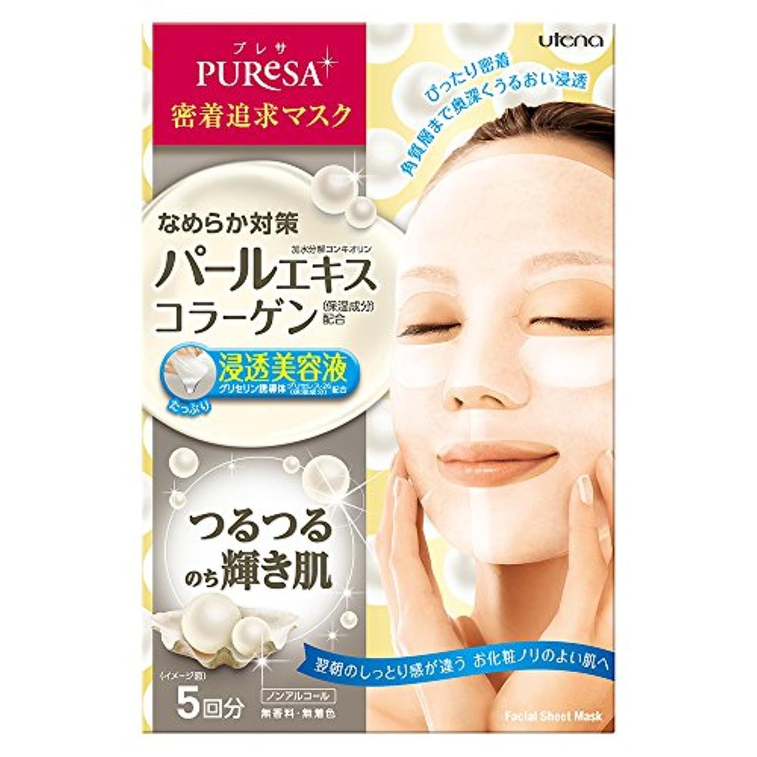 毎年取る風邪をひくプレサシートマスクパールエキス