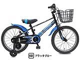 【片足スタンド付】 ビスマーク 18インチ ブラックブルー 補助輪付き かご付き 組み立て式 幼児用自転車 ステップアップセット