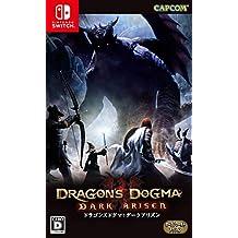 Dragon Dogma Dark Arisen-Nintendo Switch