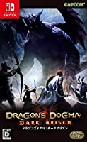 ドラゴンズドグマ:ダークアリズン -Switch 【Amazon.co.jp限定】オリジナルデジタル壁紙(PC・スマホ) 配信
