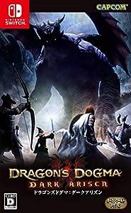 ドラゴンズドグマ:ダークアリズン -Switch