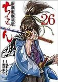 ちるらん 新撰組鎮魂歌 コミック 1-26巻セット
