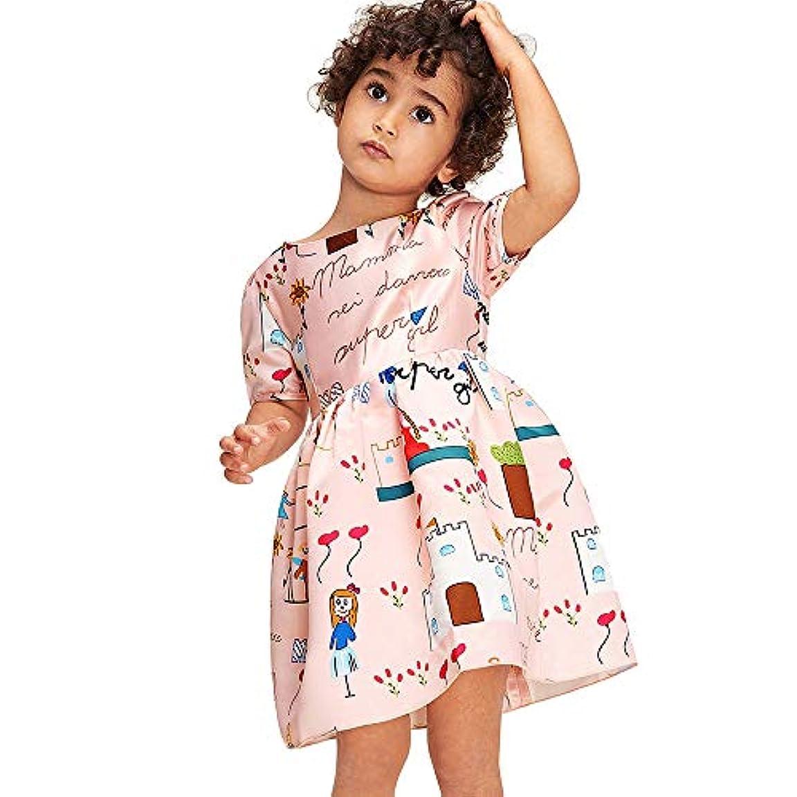 学習周囲倒産Tickas女の子の夏のドレスカラフルな漫画印刷プリンセスドレス半袖ドレスワンピース膝丈