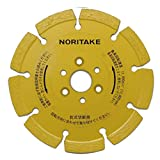 ノリタケ NORITAKE 石材用 乾式切断工具 ダイヤモンドブレード SS3 外径125mm×厚み3.0mm×穴径20mm ホイールピッチP.C.D=35×3穴[n5