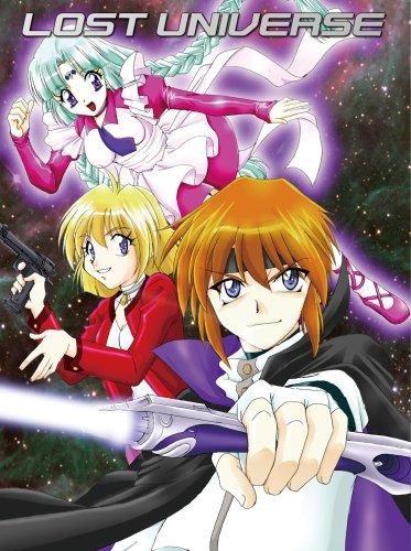 ロストユニバース DVD-BOX
