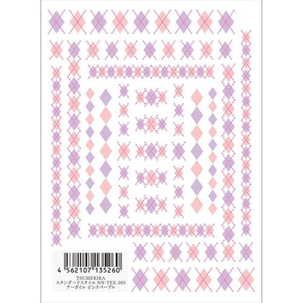 間半ば印象的なTSUMEKIRA(ツメキラ) ネイルシール アーガイル ピンクパープル NN-TEX-503 1枚