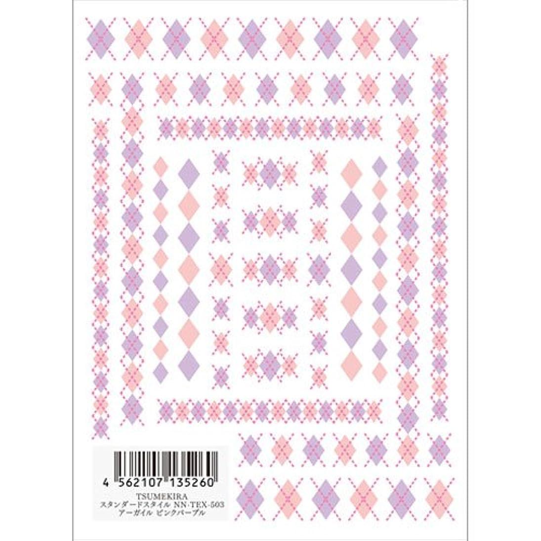 以内に排泄する読むTSUMEKIRA(ツメキラ) ネイルシール アーガイル ピンクパープル NN-TEX-503 1枚