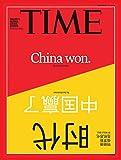 Time Asia [US] November 13 2017 (単号)