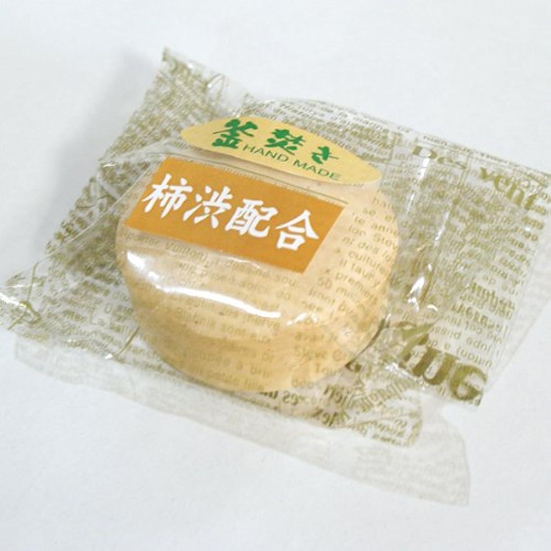 エンディングライセンス経験的八坂石鹸 手作り石けん 柿渋60g