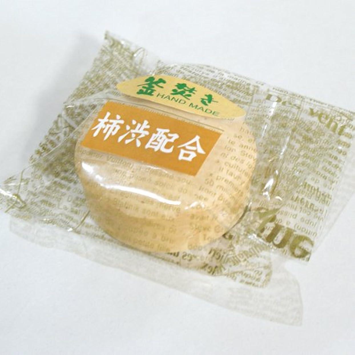 日焼けセグメント能力八坂石鹸 手作り石けん 柿渋60g