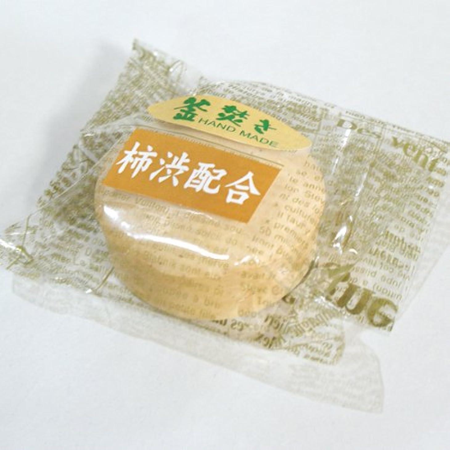 郵便物特に生産性八坂石鹸 手作り石けん 柿渋60g