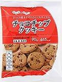モントワール チョコチップクッキー 90g×10個