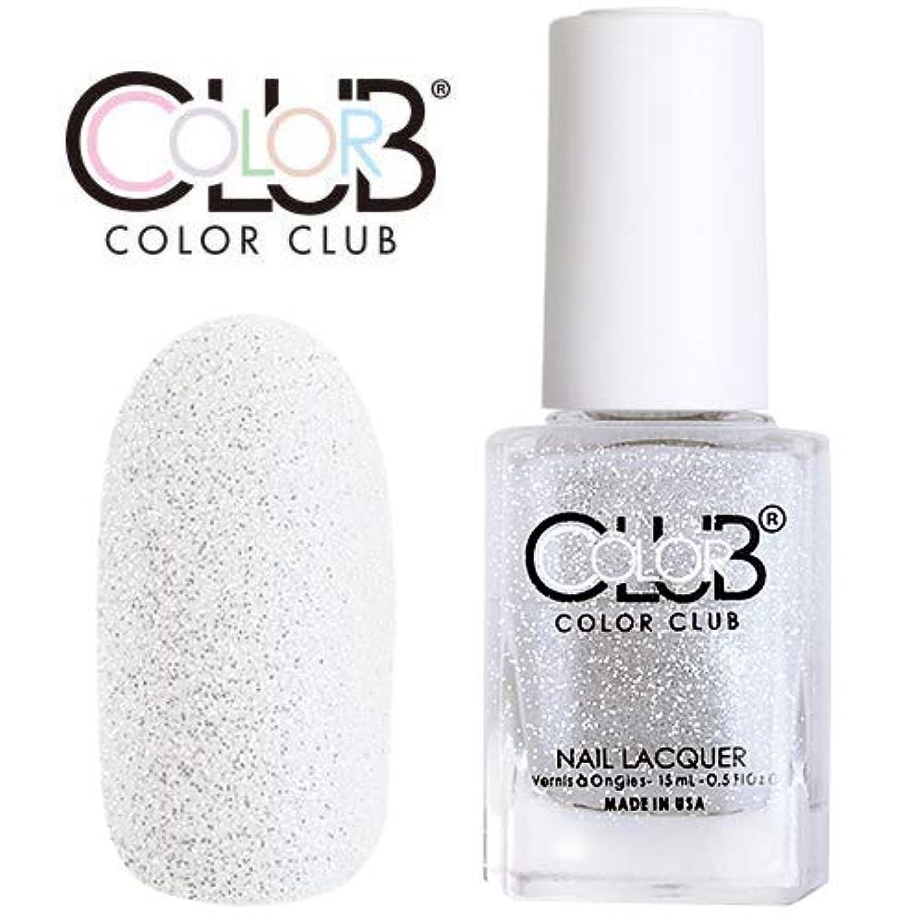 比喩無効にするキャンベラforsythe COLOR CLUB フォーサイス カラークラブ D216/Sand Dollarz
