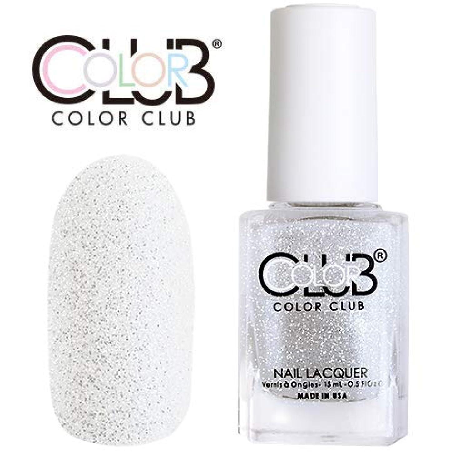 財産雑品ファンタジーforsythe COLOR CLUB フォーサイス カラークラブ D216/Sand Dollarz