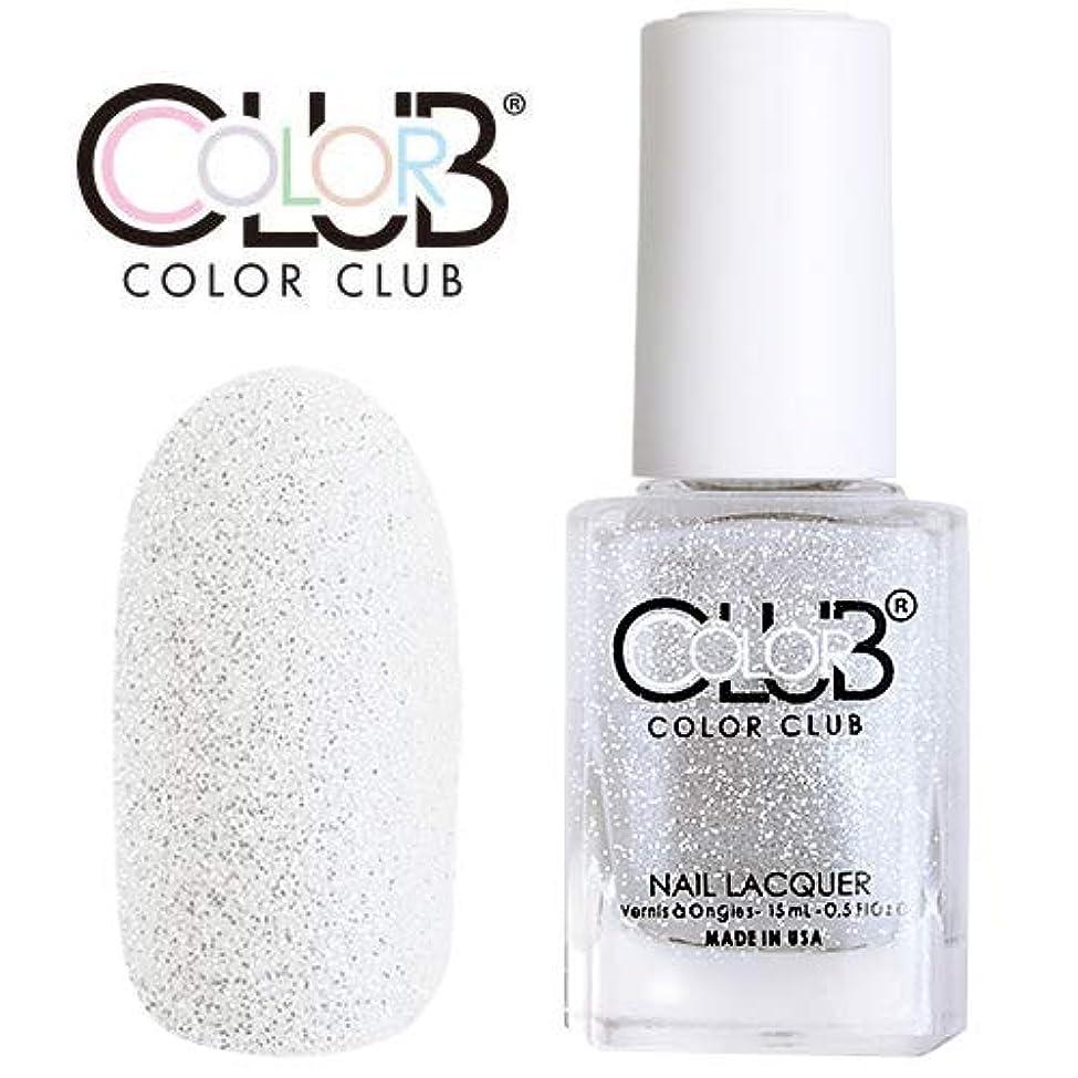 唯一ガイドラインごめんなさいforsythe COLOR CLUB フォーサイス カラークラブ D216/Sand Dollarz