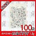 播州赤穂のお塩でどうぞ (1.8g×100袋)