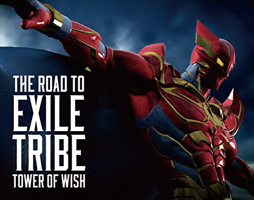 THE ROAD TO EXILE TRIBE TOWER ...