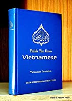 th anh thu koran ベトナム語翻訳聖クルアーン The Holy Quran with Veitnamese Translation