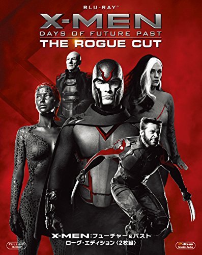 X-MEN:フューチャー&パスト ローグ・エディション(2枚組) [Blu-...