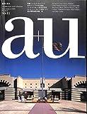 建築と都市 a+u (エー・アンド・ユー) 1990年11月号 特集:ジェイムズ・ポルシェック