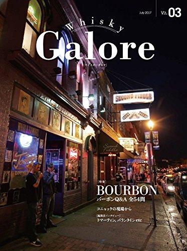 Whisky Galore(ウイスキーガロア)Vol.03 2017年7月号の詳細を見る