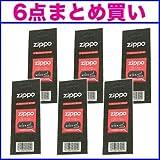 ジッポー【ZIPPO】【6点まとめ買い】ライター ウィック(替芯)