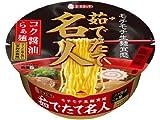 エースコック 茹でたて名人 コク醤油らぁ麺 76g×12個