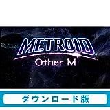 METROID Other M [Wii Uで遊べる Wiiディスクソフト(ダウンロード版)ソフト] [オンラインコード]