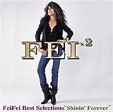 """FeiFei best Selections""""shinin' Forever"""