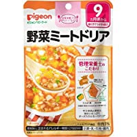 ピジョン 食育レシピ 野菜ミートドリア 80g