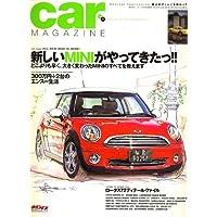 car MAGAZINE (カーマガジン) 2007年 04月号 [雑誌]