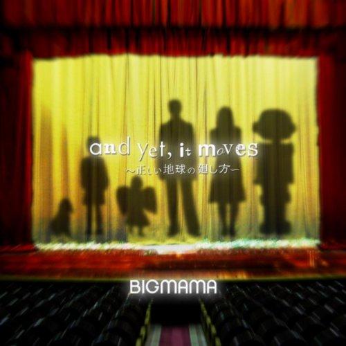 BIGMAMA オススメ曲ランキングトップ10の画像