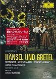 フンパーディング:歌劇《ヘンゼルとグレーテル》 [DVD]
