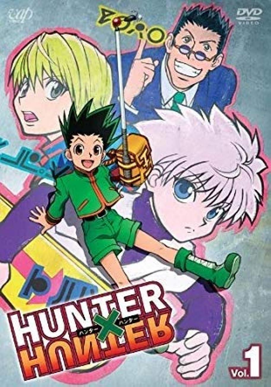 羊死の顎緩むハンター×ハンター (2011) TV全148話+劇場版 コンプリートDVD-BOX セット