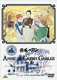 赤毛のアン VOL.10[DVD]