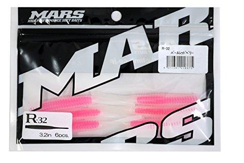 MARS(マーズ) ワーム R-32 パールレッドベリー(ヒルクライム).
