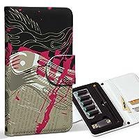 スマコレ ploom TECH プルームテック 専用 レザーケース 手帳型 タバコ ケース カバー 合皮 ケース カバー 収納 プルームケース デザイン 革 クール 英語 ピンク イラスト 005844