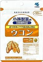 小林製薬の栄養補助食品 ウコン 約30日分 90粒×6個