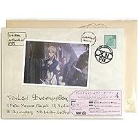 【外付け特典あり】ヴァイオレット・エヴァーガーデン4 [ DVD ](初回限定ワンピースBOX+特製スリーブ(特製切手貼り+消印捺印) 仕様)(「ビジュアルコレクション」(A5サイズ小冊子)&封筒(A5変型サイズ) 付)