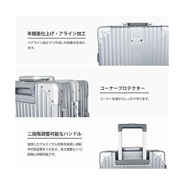 (アスボーグ)ASVOGUE スーツケース キ...の紹介画像4