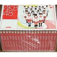 【AKB48】 スカート、ひらり コンプリートBOX