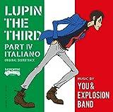 ルパン三世 PART IV オリジナル・サウンドトラック~ITALIANOの画像